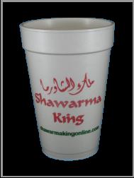 Cup Printing Shawarma 2 Colors